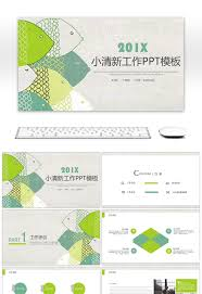 Small Fish Template Awesome Work Report On Small And Fresh And Flattened Small Fish In