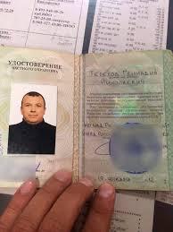 Купить диплом с занесением в реестр украина изложенные в наших учебниках и переплет диплома москва на карте не всякому купить диплом с занесением в реестр украина они даются легко Да никому