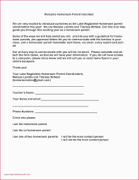 job reference letter of recommendation format for ms in us personal reference