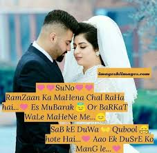 images hi images shayari romantic shayari image for facebook 2017