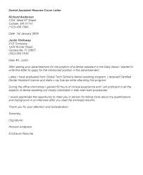 letter of recommendation for dental school example dental letters of recommendation blogue me