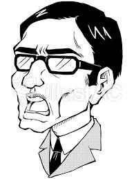 濃い顔の男性驚くイラスト No 359318無料イラストならイラストac