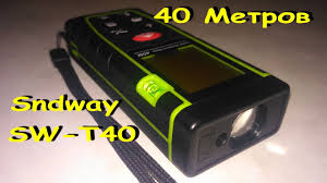 Лазерный <b>дальномер Sndway SW-T40</b>, обзор, инструкция по ...