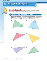 solving multi step equations 1 2 big