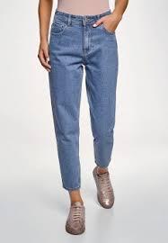 Женские <b>джинсы</b>-<b>бойфренды</b> — купить в интернет-магазине ...