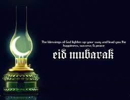 Eid Mubarak Quotes HD Wallpaper ...