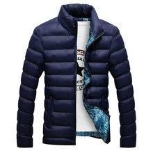 куртка cudgi одежда повседневная на каждый день