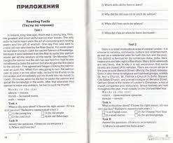 Рецензии покупателей на Английский язык класс Контрольно  29 06 2016