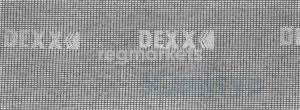 Сетка <b>шлифовальная kwb</b> 125мм р220 в Подольске 🥇