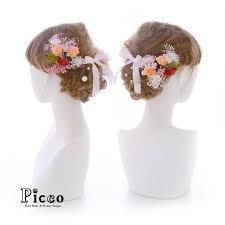 Gallery 680 卒業式 髪飾り Picco オーダーメイド髪
