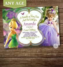 Tinkerbell Invitation Tinkerbell Invitation Tinkerbell Birthday By