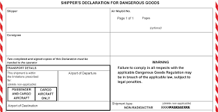 Creating The Iata Dangerous Goods Form The Shippers Declaration