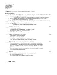 lesson plan the end of the middle ages crusades essay scoring guide
