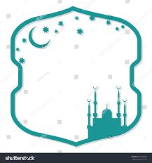 Invitation Card Sample Islamic Vector Frame Greeting Invitation Card Stock Vector Royalty