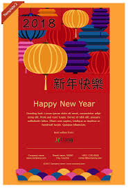 May the five blessings descend upon this home (namely: Chinese New Year Spring Festival Email Examples By Esputnik