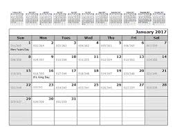 12 month 2017 monthly julian calendar 12 months top free printable templates