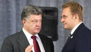 Фракция БПП будет решать голосовать ли за закон об импичменте, после того, как получит его текст, - Герасимов - Цензор.НЕТ 5687