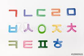 Korean Letters Colorful Korean Letters Alphabet On White Backgrounds Buy