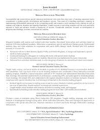 Sample High School Specialcation Teacher Resume New Physical