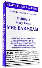 uniform bar exam ube review course review books multistate essay exam new mee 2018 edition