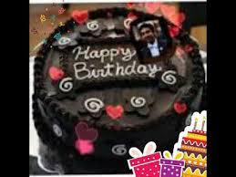 Happy Birthday Mukesh Bhaiya Cake Pic