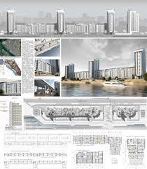 Дипломный проект page Архитектура и проектирование  Проект многоэтажного жилого дома по ул Прибрежной в Новосибирске