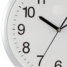 acctim orion silent wall clock white