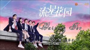 meteor garden ost waiting for someone