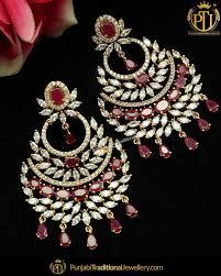 Rubby Dreams💕... - Punjabi Traditional Jewellery | Facebook
