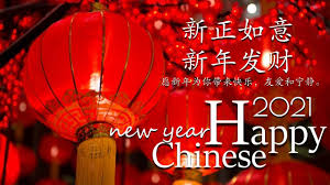 When is the chinese new year in 2021? Amazon Com Happy Chinese New Year 2021 Wishes Appstore For Android