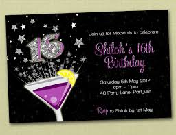 Design Your Own 18th Birthday Invitations 7ismylife Party Invitations For 18th Birthday