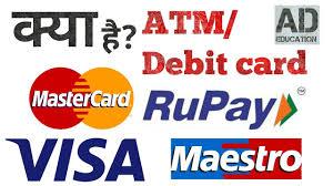 difference between mastercard visa rupay maestro atm debit card