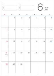 シンプルな2020年令和2年6月のカレンダー イラスト無料かわいい