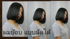 Pin On Haircuts Hairstyles Bob Haircut