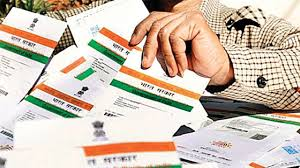 Odisha Bank Orissapost Sim For Allow Daily Cabinet Approves Use - Ordinance Its As Proof Aadhaar Accounts To Latest News Id Connection