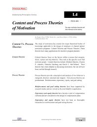 essay on self motivation sample for scholarship split p nuvolexa  equity theory of motivation essay nurse auditor cover letter how university example 008268400 1 9ec1fd4ef8ffefe7dbb43be62f0 motivation