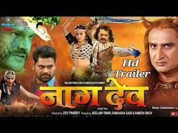 bhojpuri trailer