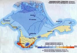 Реферат Климат Крыма com Банк рефератов сочинений  Климат Крыма