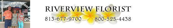 riverview florist