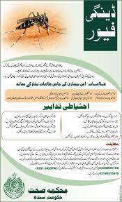 dengue fever help dengue poster govt of sindh  dengue poster govt of sindh
