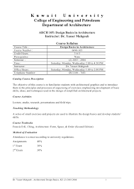 essay english form 3 ap synthesis