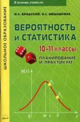 Гдз starlight рабочая тетрадь Гдз алгебра 10 класс колмогоров контрольные работы