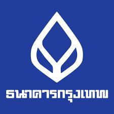 Bangkok Bank ธนาคารกรุงเทพ จำกัดมหาชน BANGKOK BANK PUBLI