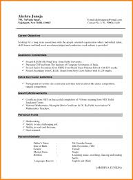 Resume Format For Bcom Freshers In Word Download Resume Template