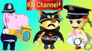 Trò chơi KN Channel BÉ TẬP LÀM CẢNH SÁT BẮT TỘI PHẠM NGUY HIỂM VỚI BÚP BÊ -  YouTube