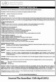 Procurement Clerk Sample Resume 24 Purchasing Clerk Resume Sample Lock Resume 1