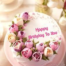<b>Birthday cake</b> with name