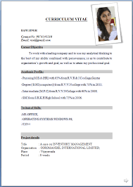 Updated Resume Format Free Resume Templates 2018