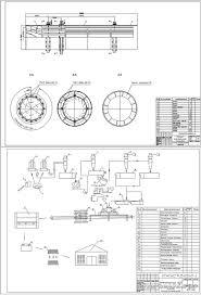 Строительные материалы и технологии курсовые и дипломные работы  Курсовой проект Расчет барабанной сушилки
