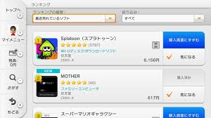 Earthboung Beginnings Splatoon Topping The Eshop Charts